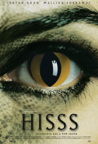 hisss-poster-1