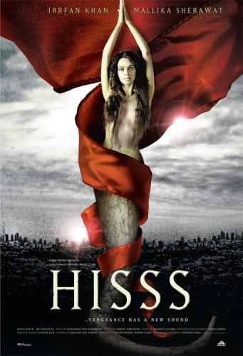 hisss-poster-2